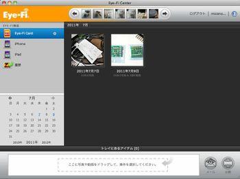 Eyefi_centerscreensnapz006_2