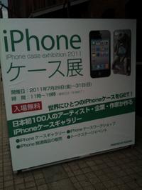 20110731124604