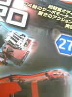 20110917205709
