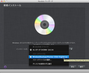 Parallels_desktopscreensnapz006