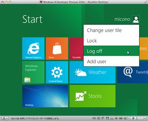 Parallels_desktopscreensnapz019