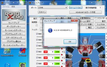 Parallels_desktopscreensnapz010