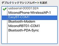 Xcontrollerdebugscreensnapz014