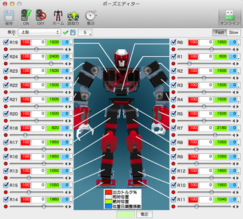 Xcontrollerscreensnapz001