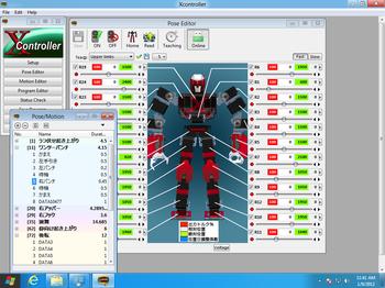 Parallels_desktopscreensnapz012