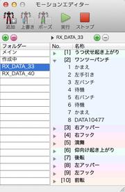 Xcontrollerscreensnapz011