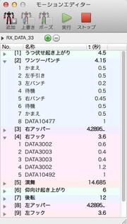 Xcontrollerscreensnapz012