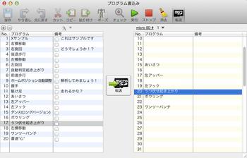 Xcontrollerdebugscreensnapz015
