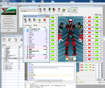 Parallels_desktopscreensnapz031