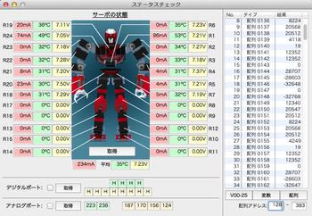 Xcontrollerscreensnapz039