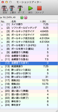 Xcontrollerscreensnapz049