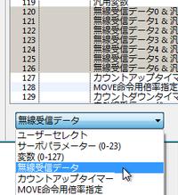 Parallels_desktopscreensnapz034