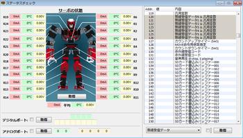 Parallels_desktopscreensnapz035