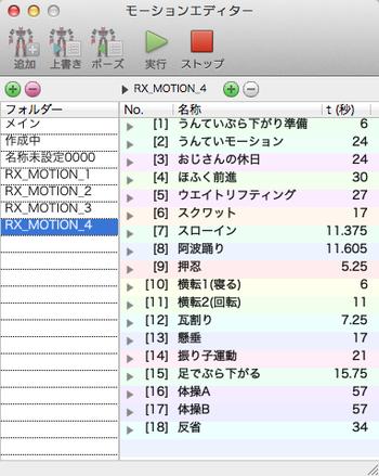 Xcontrollerdebugscreensnapz016