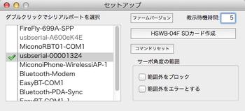 Xcontrollerscreensnapz059
