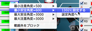 Xcontrollerscreensnapz062