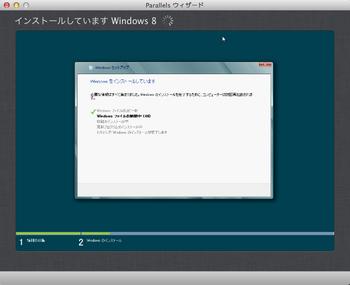 Parallels_desktopscreensnapz048