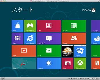Parallels_desktopscreensnapz050