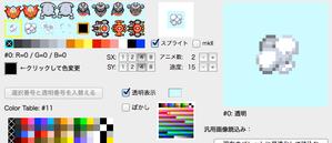 Ptcutilitiesscreensnapz019