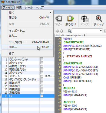 Parallels_desktopscreensnapz009