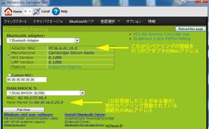 Parallels_desktopscreensnapz013x