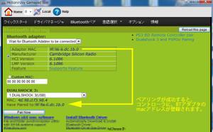 Parallels_desktopscreensnapz014x