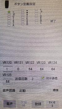 20121021163327