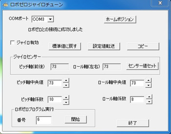 Parallels_desktopscreensnapz003