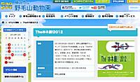 Firefoxscreensnapz005