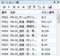 Parallels_desktopscreensnapz029
