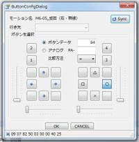Parallels_desktopscreensnapz030