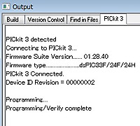 Parallels_desktopscreensnapz040