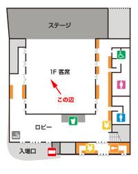 Flg_map_01