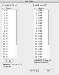 Xcontrollerdebugscreensnapz004