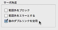 Xcontrollerscreensnapz003