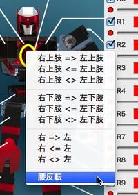 Xcontrollerscreensnapz004