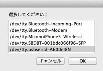 Maclpc21ispscreensnapz002