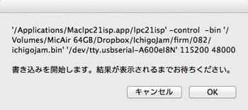 Maclpc21ispscreensnapz003