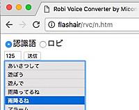 Google_chromescreensnapz004