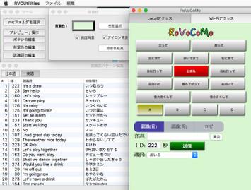 Rvcutilitiesscreensnapz007