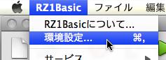 Rz1basicscreensnapz013