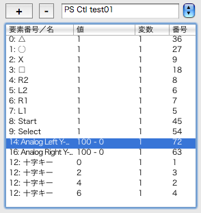 Rz1basicdebugscreensnapz025