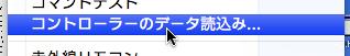 Rz1basicscreensnapz005