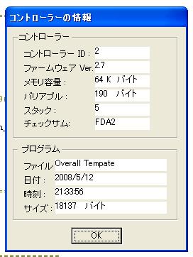 Parallels_desktopscreensnapz023_2