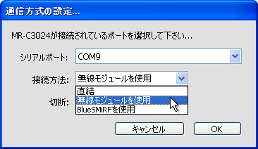 Parallels_desktopscreensnapz034_2