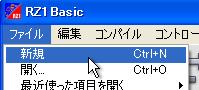 Parallels_desktopscreensnapz049