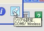 Parallels_desktopscreensnapz063