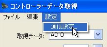 Parallels_desktopscreensnapz075