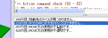 Parallels_desktopscreensnapz089