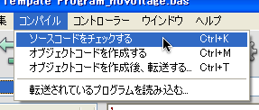Parallels_desktopscreensnapz092